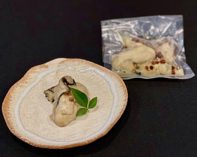 「 牡蠣の山椒オイル煮」通販お取り寄せ